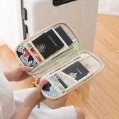 ✭慢思行✭【H47】大地印花長款多功能護照包 護照夾 收納 大容量 隨身 手拿包 防水 旅行 證件包