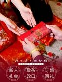婚慶布藝萬元紅包袋結婚創意個性大紅包利是封