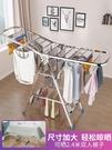 不銹鋼晾衣架落地折疊臥室內家用陽臺曬衣桿涼掛嬰兒衣服架子 LX 智慧 618狂歡