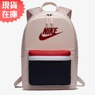 【現貨】NIKE NIKE Heritage 2.0 背包 後背包 休閒 粉【運動世界】BA5879-682