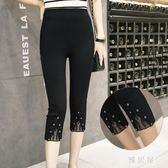中大尺碼 黑色打底褲女外穿薄款夏季2018新款蕾絲緊身七分彈力韓版小腳時尚zzy839『雅居屋』
