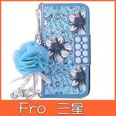 三星 Note10+ Note10 藍色雛菊 皮套 手機皮套 掀蓋殼 掛繩 吊飾 保護套