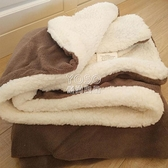 小毛毯蓋毯毯子雙層加厚毛毯被子小毯子珊瑚絨辦公室午休午睡毯