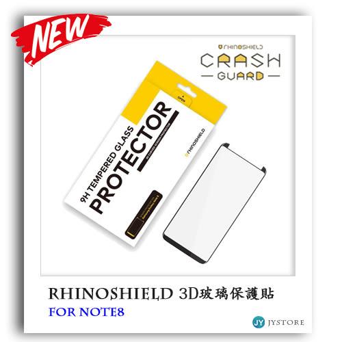 犀牛盾 Samsung Note8 9H 3D非滿版玻璃保護貼 鋼化玻璃貼 螢幕保護貼 RhinoShield
