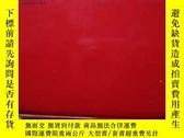 二手書博民逛書店毛主席語錄卡片罕見十品 (空白)/31041