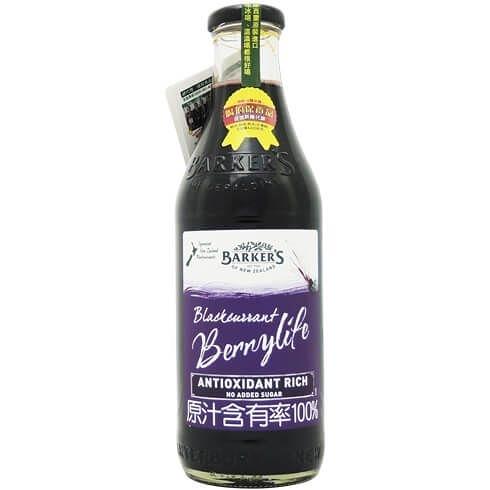 紐西蘭野生黑醋栗綜合果汁(710毫升)