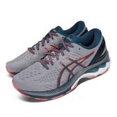 Asics 慢跑鞋 Gel-Kayano 27 4E Extra Wide 超寬楦頭 灰 橘 男鞋 輕量透氣 運動鞋 【PUMP306】 1011A833021