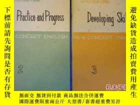 二手書博民逛書店《Practice罕見and Progress》NEC23不同二