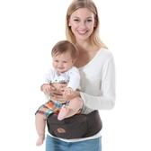 嬰兒背帶腰凳單凳寶寶坐凳兒童