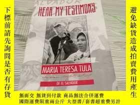 二手書博民逛書店HEAR罕見MY TESTIMONY :MARIA TERESA