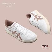 Asics 休閒鞋 Japan S 男鞋 白 金 板鞋 基本款 穿搭 AT 亞瑟士 【ACS】 1191A331100