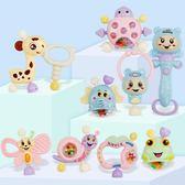 港比熊 嬰兒玩具手搖鈴0-12個月寶寶早教益智牙膠新生幼兒玩具  XY1243  【棉花糖伊人】