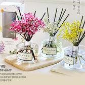 韓國 cocod or 滿天星花束禮盒組(200ml) 多款可選【小三美日】香竹/芳香劑
