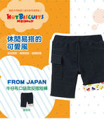 彈力柔軟牛仔布口袋款反摺短褲HOT BISCUITS【MIKIHOUSE】72-3117-973