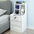 北歐床頭柜簡約現代收納柜簡易臥室ins風床邊小柜子置物架經濟型 【現貨快出】YJT