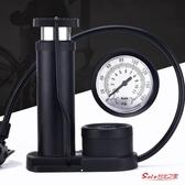 打氣筒 腳踩打氣筒高壓家用電瓶自行車電動摩托車汽車腳踏式氣管子打籃球T 4色