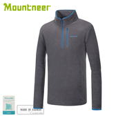 【Mountneer 山林 男刷毛保暖上衣《中灰》】32F01/立領長袖/保暖上衣/刷毛長袖