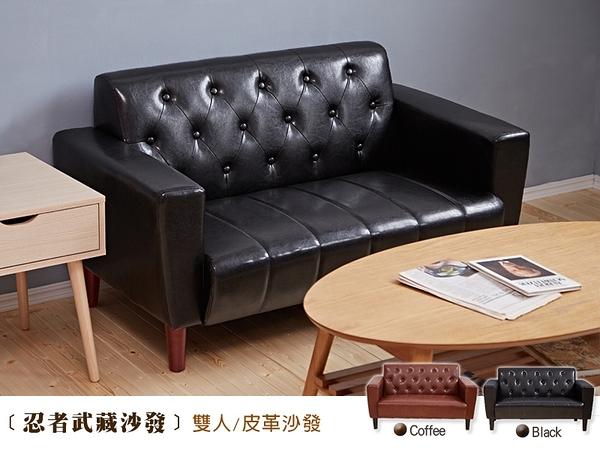 【班尼斯國際名床】~日本熱賣‧Musashi忍者武藏【雙人】皮革沙發/復刻沙發/另有單人+三人座