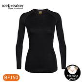 【Icebreaker 女 ZONE 網眼透氣圓領長袖上衣BF150《黑》】IB104331/內層衣/薄長袖/內著