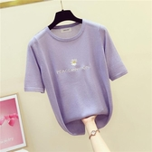 針織上衣2020年夏季新款冰絲針織短袖T恤女紫色半袖打底衫小雛菊刺繡上衣 JUST M