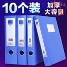 ▶10個裝檔案盒A4文件盒資料側面標簽塑...