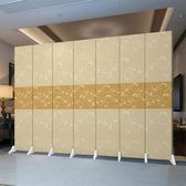 定制簡約現代屏風時尚客廳酒店隔斷牆玄關辦公室實木裝飾折疊行動折屏-新年聚優惠