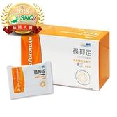 FucoHiQ褐抑定小分子褐藻醣膠加強配方大禮盒-粉劑型(250包)