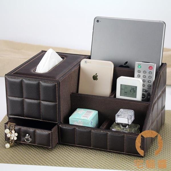 桌面面紙盒紙巾盒 簡約客廳茶幾遙控器收納盒歐式抽紙盒【宅貓醬】
