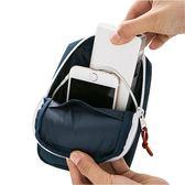 收納包數據線充電寶耳機手機袋大容量