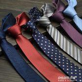 韓版5cm男女商務正裝窄版小領帶男士結婚新郎英倫學生職業潮   朵拉朵衣櫥