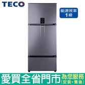 (1級能效)TECO東元610L三門變頻冰箱R6181VXHS含配送到府+標準安裝【愛買】