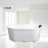 亞克力浴缸 免安裝浴缸家用小戶型可移動獨立迷你亞克力成人浴盆【免運】