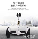 智能電動平衡車代步機成人越野雙輪10寸平行車兒童帶扶桿體感 st3427『美好時光』