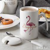 馬克杯 創意陶瓷杯子大容量水杯馬克杯簡約情侶杯帶蓋勺 AW9785【棉花糖伊人】