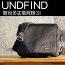 UNDFIND 多功能背包 (小) UN-BAG(S)