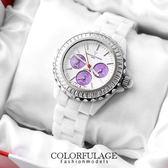 雪白精密全陶瓷手錶 藍寶石水晶玻璃 真三眼 范倫鐵諾Valentino腕錶 柒彩年代【NE950】原廠公司貨