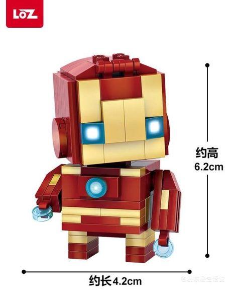 積木玩具拼裝男孩8-10歲男孩子積木成人小顆粒益智積木塑料【限時八五折鉅惠】