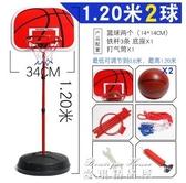 兒童籃球架室內可升降寶寶投籃架家用2落地式小孩3-6周歲男孩玩具YYP(快速出貨)
