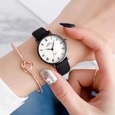 手錶學生簡約氣質風 年新款韓版女生女士時尚細帶小巧女表  【全館免運】