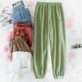 暖暖褲牛油果綠色網紅D5 仙女暖暖褲珊瑚絨加厚懶人寬鬆加厚
