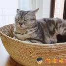 貓窩藤編寵物窩四季通用貓咪房子寵物用品涼窩【淘嘟嘟】