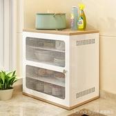 廚房台面碗櫃多功能置物櫃家用小型迷你放剩菜的櫃子透氣紗櫥收納 新品全館85折 YTL
