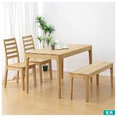 ◎實木餐桌椅四件組 VIK130 NA NITORI宜得利家居