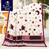 冬季毛毯珊瑚絨毯子加厚法蘭絨毛絨床單單件宿舍女單人學生男保暖【一條街】