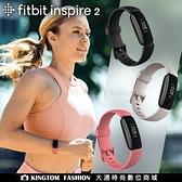 Fitbit Inspire 2 智慧體感記錄器 運動手環 防水 公司貨 保固一年