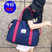 短途帆布旅行袋女男輕便手提包大容量健身單肩包多功能行李登機包