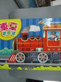 【書寶二手書T9/少年童書_ZCA】小手翻翻玩具書系列:車車嘟嘟嘟_七色王國