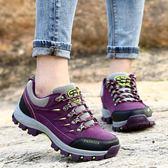 夏季登山鞋女防水徒步鞋防滑運動旅遊鞋戶外鞋透氣男女鞋爬山鞋子  糖糖日系森女屋