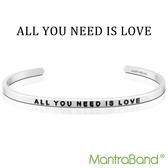 Mantraband | ALL YOU NEED IS LOVE 愛就是一切 - 悄悄話銀色手環 台灣官方總代理
