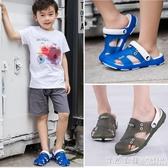 兒童拖鞋夏季男童拖鞋兒童沙灘鞋中大童涼拖鞋外穿室內防滑洞洞鞋 怦然心動